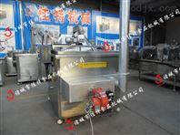 上海燃气全自动油炸机,锅巴油炸机厂家