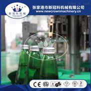 CGF12-12-4-碳酸饮料生产线