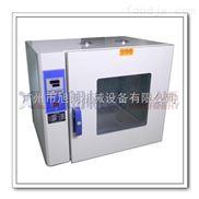 五谷雜糧/中藥材低溫烘焙機銷售