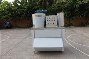 500公斤水产品保鲜片冰机