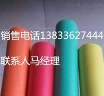 风道保温彩色橡塑保温管\彩色橡塑保温材料直销\橡塑保温板外观性能