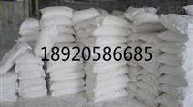 鹤岗臭味剂-黑河浓缩固体臭味剂-鸡西锅炉浓缩蒜味剂厂家