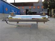 成都供水專用紫外線消毒器