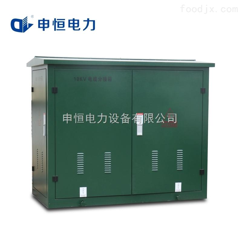 欧式高压电缆分接箱/10kv一进四出电缆分支箱
