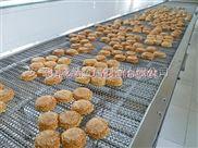 河北供應大量優質餅干生產線輸送網帶 金屬輸送帶 輸送機網帶