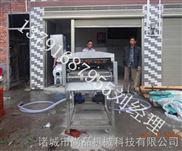 阳泉专业生产洗葱机厂家 循环水清洗网带输送清洗产量大