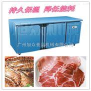 旭众厂家直销厨房冷藏柜工作台不锈钢