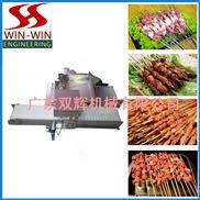 供应麻辣烫穿串机 羊肉穿串机 、质量更好的穿串机生产厂家