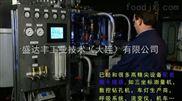 南京小型空气干燥器,行业L先纤维膜缠绕技术 ,压缩空气干燥机
