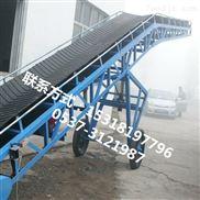 轻型皮带输送机 升降可调节皮带输送机 y1