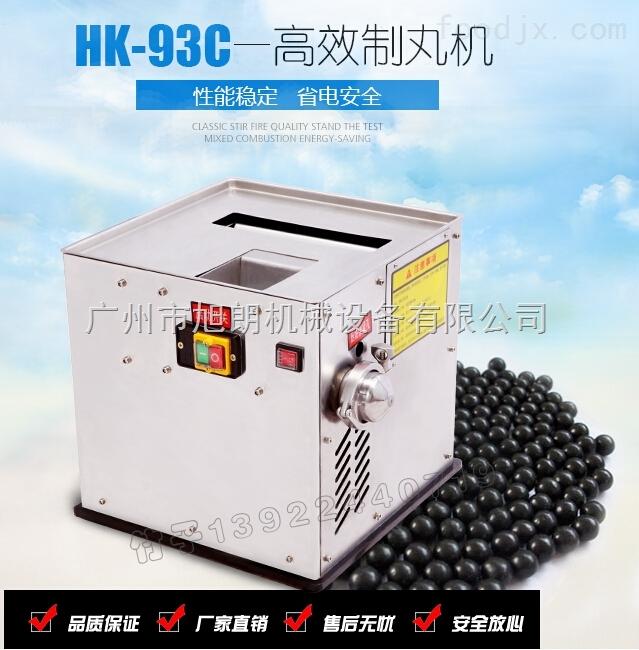 小型高效制丸机,中药制丸机,不锈钢全自动制丸机价格 制药设备