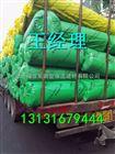 秦皇岛B2级橡塑保温板 B2级橡塑保温板规格价格