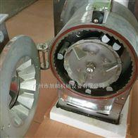 XL-60C小型高效粉碎机中草药打粉机