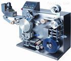 DPH90 蜜丸包装机