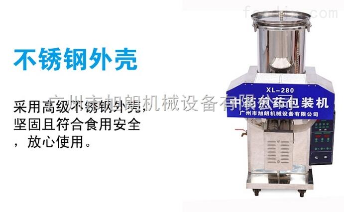 全自动不锈钢煎药包装机  中药煎药机价格