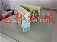 聊城饮料包装机报价¥%23,羊奶包装机 ,济南《冠邦》