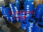 葫芦岛市消防专用电伴热带厂家13131679444