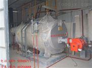 承压锅炉燃气1吨蒸汽锅炉