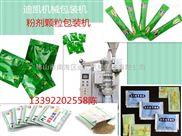 佛山迪凯生产厂家供应 粉剂粉末粉料颗粒全自动立式包装机