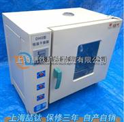 鼓风干燥箱/烤箱生产厂家,101-2干燥箱价钱/价格,101-2鼓风烘箱/干燥箱现货