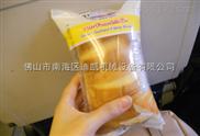 老婆饼包装机 老公饼包装机 食品上走纸枕式包装机 多功能包装机