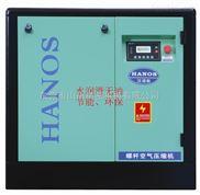 汉诺斯节能环保水润滑无油空压机