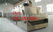 单层 多层式带式干燥机