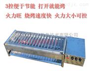 商用电烤炉大功率石英管电烤串炉环保无烟节能电烤箱电烤羊肉串机