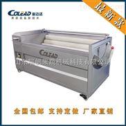 MQS-CL-9-P-1500/2500-科迈达 连续式毛辊清洗抛光(去皮)机 土豆去皮机