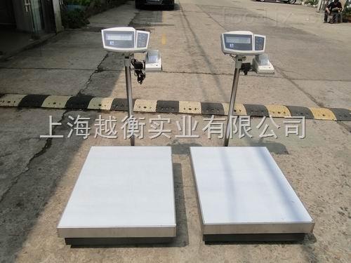徐州带打印不锈钢台秤