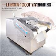 GY-QC-1000B-切年糕的机器切菜机
