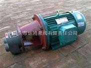 辽宁BB-B系列摆线内啮合齿轮泵运鸿厂家自产自销