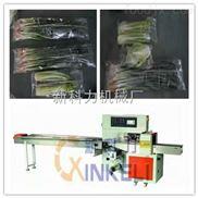 伺服蔬菜包装机-打孔膜蔬菜包装机