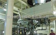 多级喷雾流化造粒干燥机