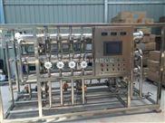 反渗透纯净水处理系统