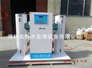 凌海二氧化氯消毒设备的选型及应用