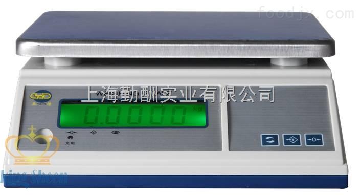 RS-232C接口计重电子桌秤 计重电子秤交直流两用