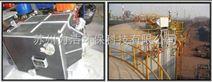 VOC冷凝廢氣處理設備