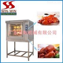 旋轉型電烤爐