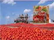 番茄酱生产设备