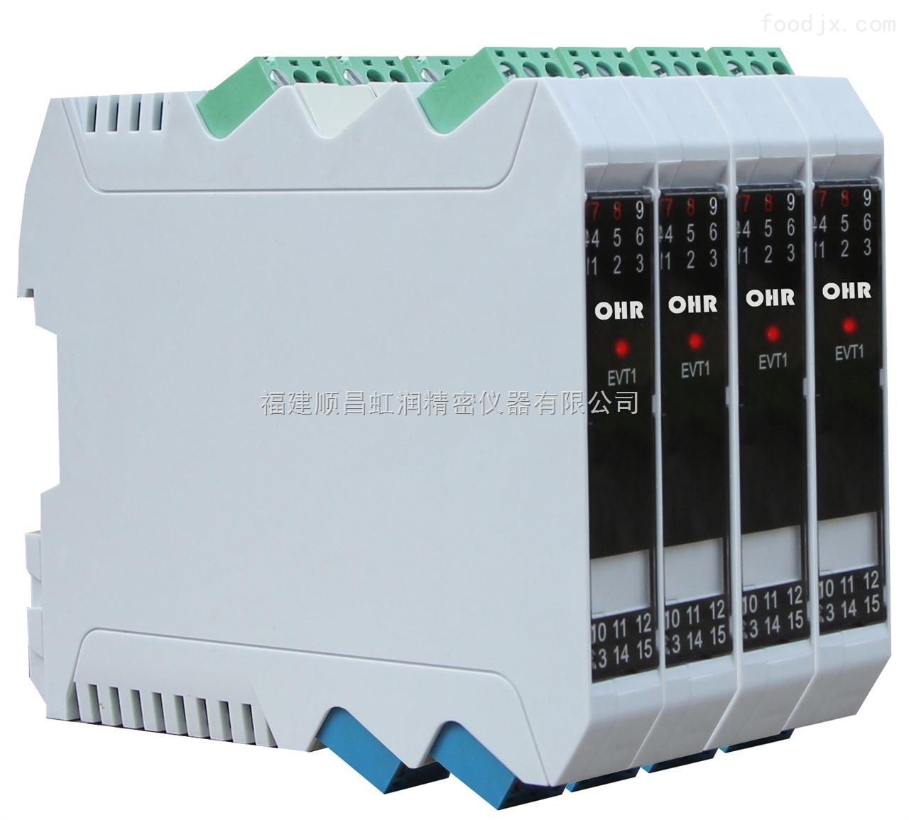 ohr-b31系列电压/电流输出操作端隔离栅将安全区来自dcs或plc等电气
