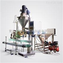 精确自动化面粉颗粒包装机
