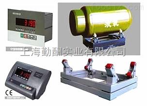 杭州冬季防爆电子钢瓶秤报价