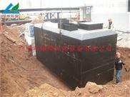 DMSLY-1屠宰废水一体化设备