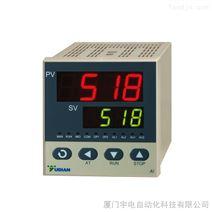 廈門宇電AI-518AI4X3型人工智能溫控器調節器(0.3級精度)經濟型
