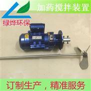 BLD-09-三叶桨式搅拌机/水处理搅拌机0.37kw