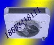 DNF-38.2吊顶热水暖风机性能稳定