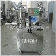 带喷淋装置的高速搅拌机 可水冲洗高速混合机 鸡精原料高速混合设备