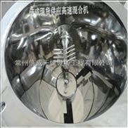 高速干粉搅拌机 鱼饲料混合机 粉体物料混合设备