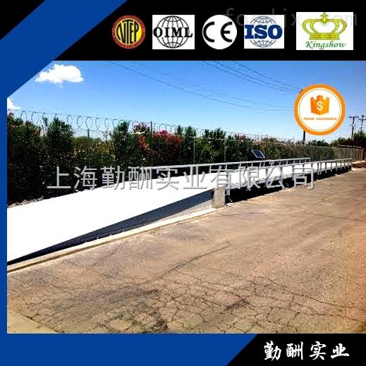 上海10吨大汽车电子地上衡